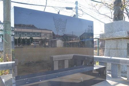 20140407岩和田小学校04