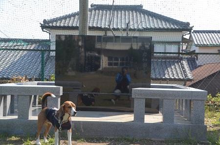 20140407岩和田小学校05