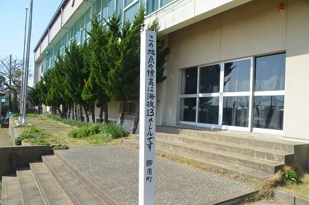 20140407岩和田小学校02