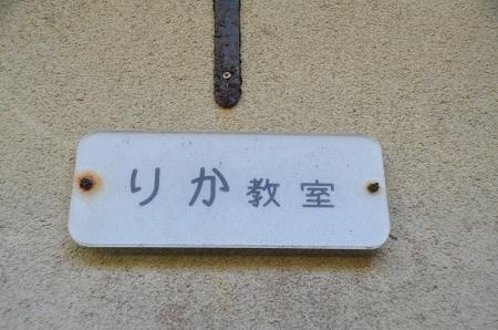 20140407岩和田小学校16