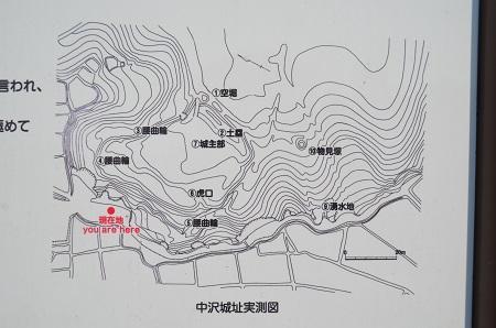 20140411中沢城址03