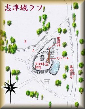 志津城縄張り図