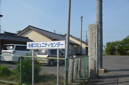 20140524柏崎小学校跡01
