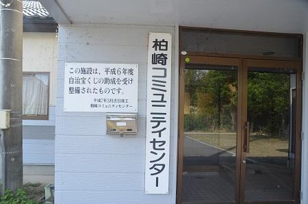 20140524柏崎小学校跡09