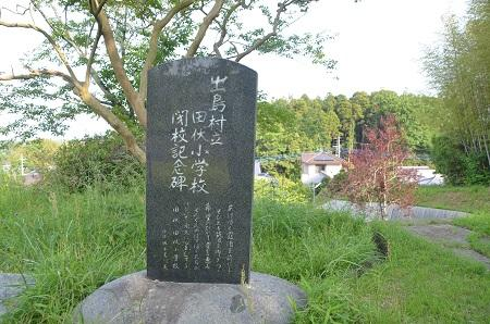 20140524田伏小学校09