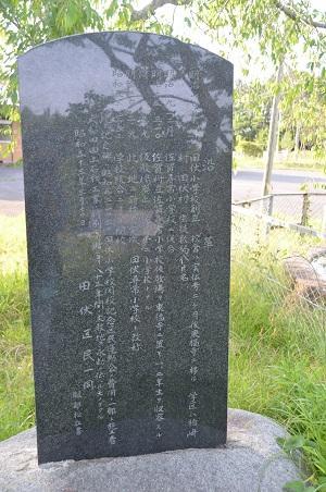 20140524田伏小学校13