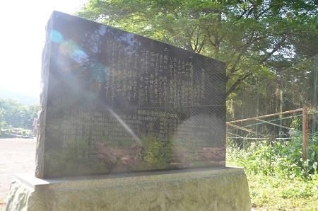 20140602棡原小学校09