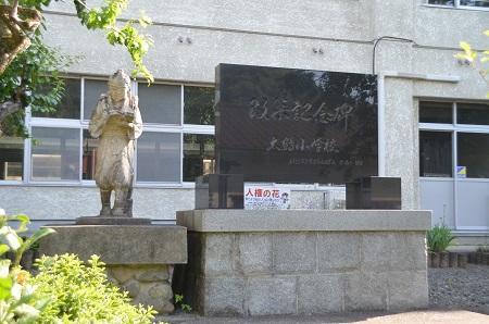 20140602大鶴小学校12