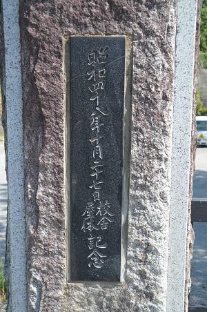 20140602甲東小学校04