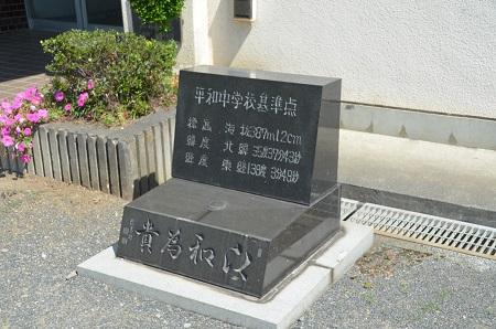 20140602甲東小学校20