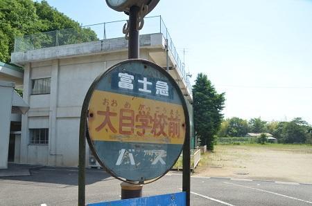 20140602大目小学校01