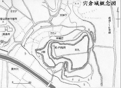 宍倉城縄張り図