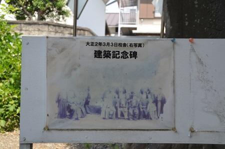 20140602沢松小学校17