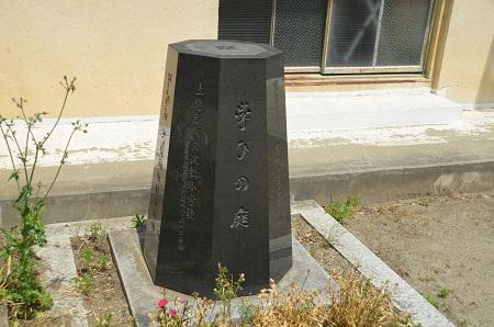 20140602沢松小学校15