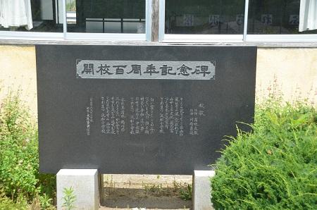 20140602沢松小学校13