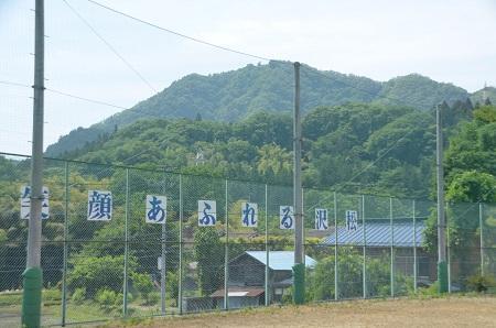 20140602沢松小学校19