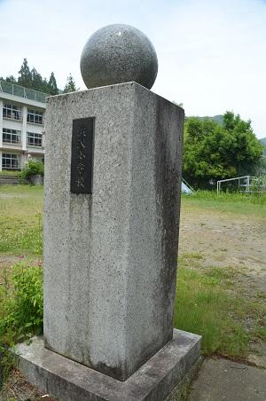 20140602浜沢小学校04
