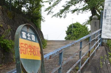 20140602浜沢小学校01