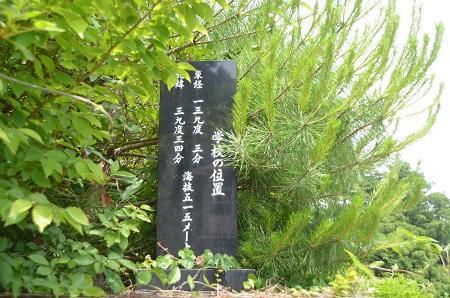 20140602浜沢小学校14