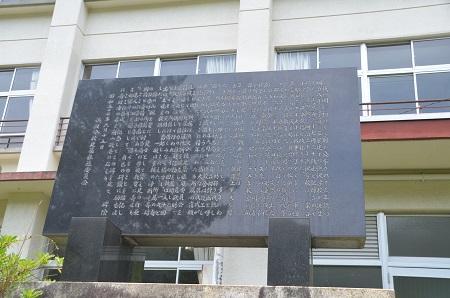 20140602浜沢小学校13