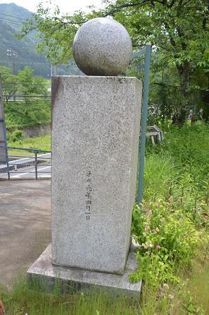 20140602浜沢小学校20