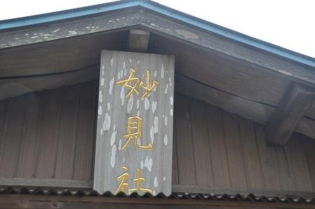 20140605妙見神社 高津02