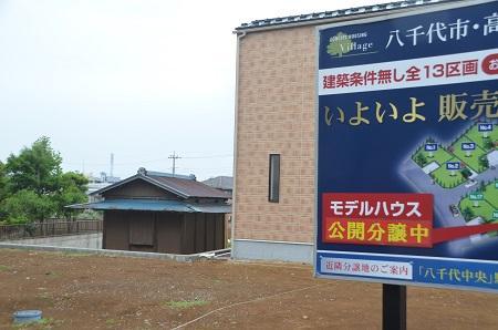 20140605妙見神社 高津13