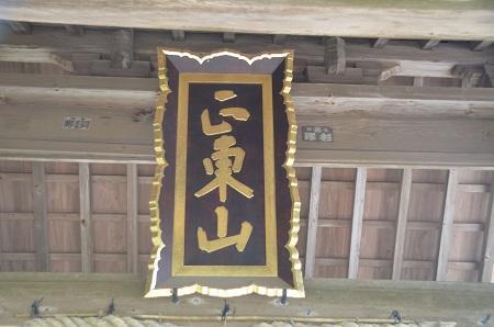 20140620日本寺05