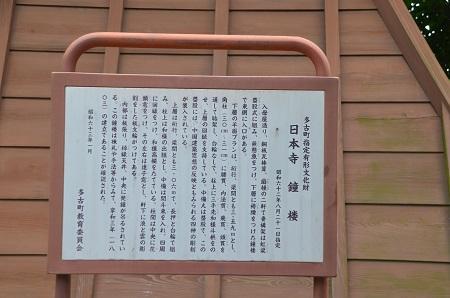 20140620日本寺14