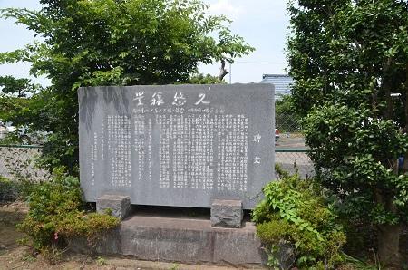 20140620津富浦小学校新田分校06