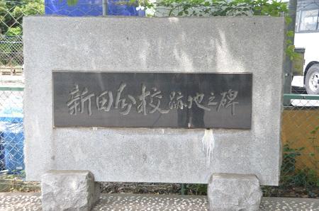 20140620津富浦小学校新田分校04