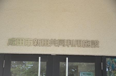 20140620津富浦小学校新田分校15