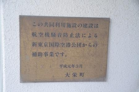 20140620津富浦小学校新田分校16