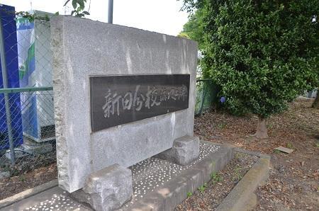 20140620津富浦小学校新田分校14