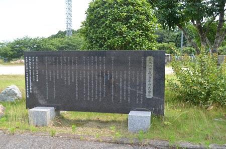 20140620名木小学校03