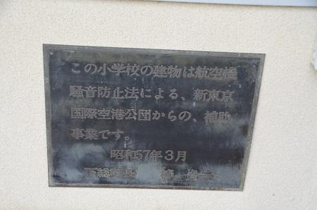 20140620名木小学校12