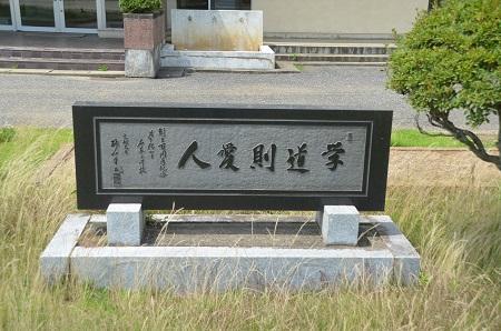 20140620名木小学校16