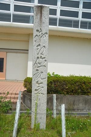 20140620名木小学校20