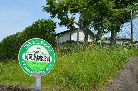 20140620高岡小学校23