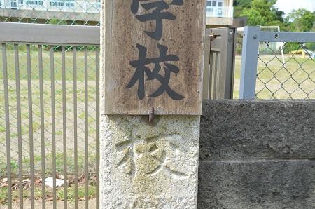 20140620小御門小学校05