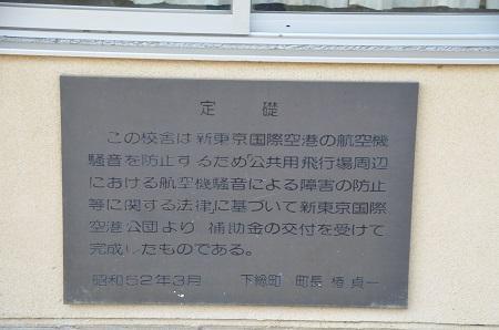 20140620小御門小学校15
