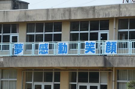 20140620小御門小学校23