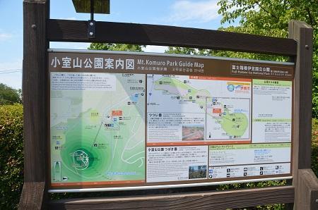 20140701小室山公園07
