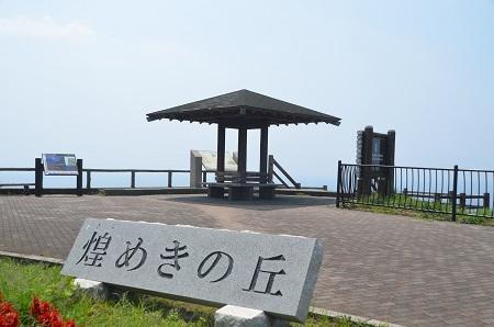 20140702戸田ビューポイント08