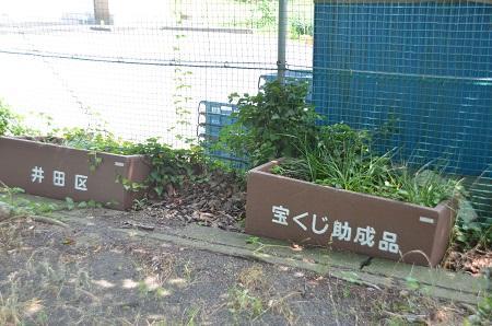 20140702井田小学校跡12