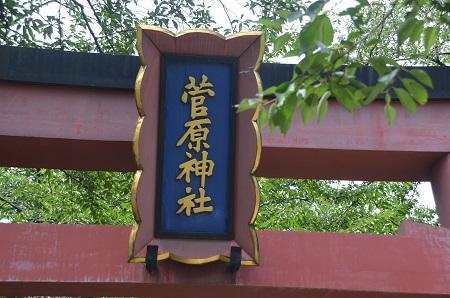 20140712井出沢城址03