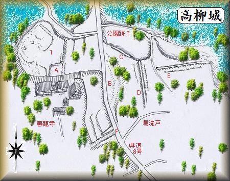 高柳城縄張り図