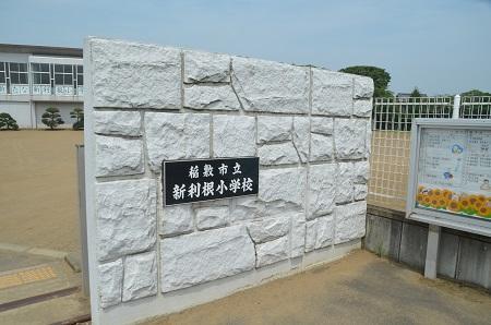 20140724 柴崎小学校04