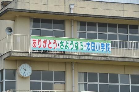 20140724 大田小学校07