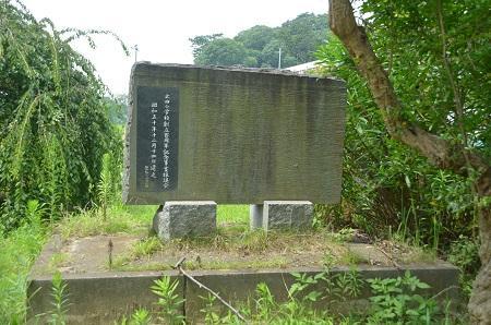 20140724 大田小学校15